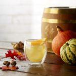 Halloween Party Drink Recipes | Maxwell Scott Journal
